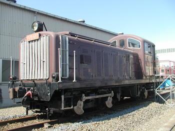 P1010122.JPG